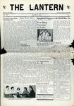 The Lantern (March 12, 1954)