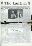 The Lantern (April 25, 1958)